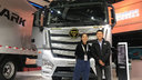 【上海车展】康明斯13L560马力+ZF AMT变速箱 国六版欧曼EST-A揭秘