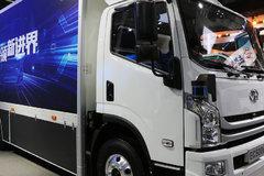 【上海车展】不烧油,不需要司机! 能自动驾驶的跃进EC500i来啦!