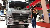 【上海车展】国六220马力+法士特8挡箱 6米8市场再来狠角色