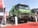 清洁能源或成未来趋势 简评乘龙H7天然气渣土车