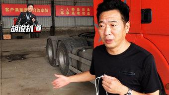 新款的防溅挡泥板卡友说:东西虽好,但国内的道路让它伤不起啊