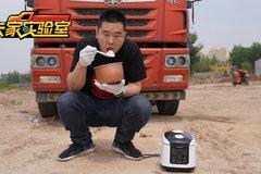 点烟器供电,半小时做熟一锅米饭,这个东西算夫妻车神器吗?