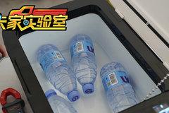 最低能到-18度 冰凍礦泉水無壓力 這車載冰箱點煙器上一插就能用