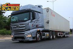 总重43吨 60公里车速,解放J7配锣响挂 20米距离刹停,太给力了!