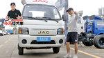 轻松上蓝牌无惧排放升级!国六江淮康铃X5轿卡评测