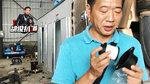 冷知识:液缓器里的小滤芯既不滤油也不滤水猜猜它是干嘛用的