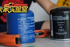都是干燥罐,这差距也太大了!便宜货里的干燥剂,竟然和沙子没区别!