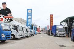 想一步到位买国六小货车?深圳这些品牌有现车了!
