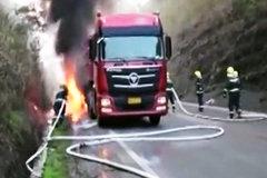 大货车行驶中突起大火,司机凭借机智的头脑,避免了更大的损失!