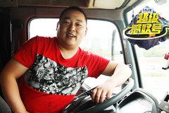 超級感嘆號之金廣虎:短駁司機工作繁瑣,但卻讓我感到很幸福!