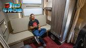 卫生间、双人床、冰箱电视一应俱全 解放JH6+生活舱内饰曝光!