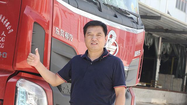 十几年共购入165辆乘龙载货车 听听车队长是怎么评价的?