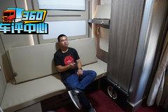 流动的一居室 四海皆是家 JH6生活舱最详细评测视频全网首发!