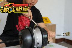 一時好奇拆了個剎車分泵 里面的彈簧也太嚇人了!
