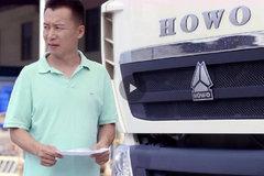 谨以此片献给中国3000万卡车司机 中秋节快乐