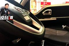 平底式方向盘 一根手指换档 这是微卡发展趋势 卡友:轿车的感觉