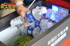 -18度无压力,装个大西瓜还能再放一箱矿泉水,英得尔冰箱真好使!