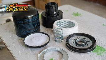 瑞立滤油型干燥罐啥工作原理?拆开一看,呦,内部原来有个滤芯!