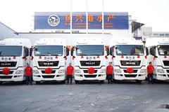 五辆曼恩牵引车交付广东鱼兴港水产有限公司方源冷链物流