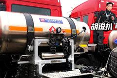 国六LNG车凭啥贵这么多 里面还有贵重金属涂层 难道是涨价的原因