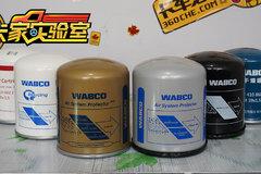 六款五個顏色,性價比高性能除油型全覆蓋,威伯科的干燥罐應該這樣選