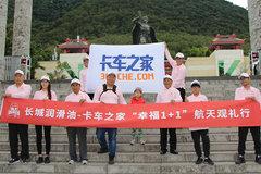 5组家庭赴西昌参观火箭发射,爱他就给他专属陪伴
