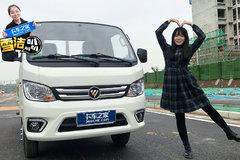 配倒车影像超方便 国六祥菱M1售价5.48万