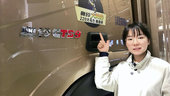 6米8载货又出新 福田奥铃大?#21697;?#24213;盘自重4.5吨