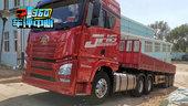 总重46吨!坡起、倒车、山区道路轻松应对,试驾解放AMT版JH6牵引车!