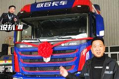 联合卡车国六LNG来了 还是十周年限量版新款 卡友:外观太酷炫啦