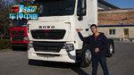 价格比国五贵五万多,能上京牌的国六T7H在北京开卖了!