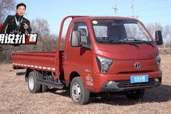 电动管柱助力转向 缔途小卡 你给今后预留了车速感应式转向系统吗