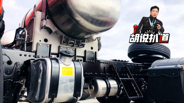 带柴油箱的LNG车 再不怕非法改装 出厂就原装自带 卡友:太贴心了