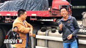 报废的刹车分泵别扔了 罩在油箱上 免得装卸工不小心踩烂出油站管