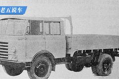 装转子发动机的车不止马自达 咱们国产龙8天津140也曾装过