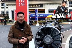 玉柴的K11发动机 11升排量国六天然气阵营里 又新增加的一员大将