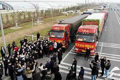 山东汉子有担当!20多位司机接力驾驶为武汉送去新鲜蔬菜