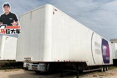 大量使用铝合金材质,这种挂车也就只有快递公司敢用了