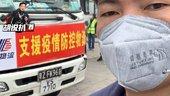 点赞香港卡友 中华儿女齐驰武汉 带你看看那些国内没有量产的港车