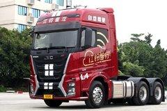 【愛聊車】性能極其強悍,風格卻很低調,閑話江鈴重汽HV5牽引車!