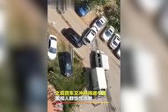 依维柯斗气小区内连撞五车 路人吓的惊慌失措 已被刑拘