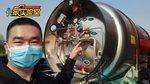 装进液体,放出气体,还自带压力!LNG储罐工作原理就是这么简单!