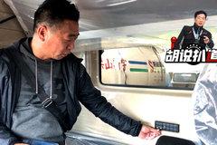 你在卧铺上用手机吗?躺着就能充电还可控制车窗 细节的小改进很暖心