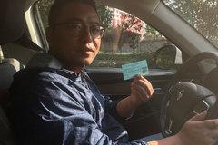 入口給了我一張藍票 小姐姐告訴我:正在測試 何時收費
