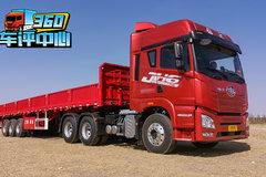910毫米大床 原厂四路监控 自重8.16吨 解放JH6卓越版2.0实车评测!