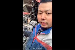 邵将修卡车:良心推荐 电路故障如何排查(2)