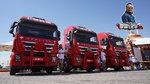 售价44.8万 自重8.8吨 霍霍带你了解上汽红岩杰狮C6 LNG牵引车