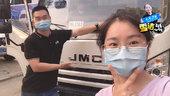 南昌――拉�_ 行程超�f里�_�p卡�M藏�^ 雪��:��上我好不好