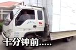 """扣25分罚1000 """"超能""""小货车 超长超高多项违法"""