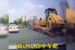 貨物半途中竟然自己下車了 原來是這個大塊頭沒固定好